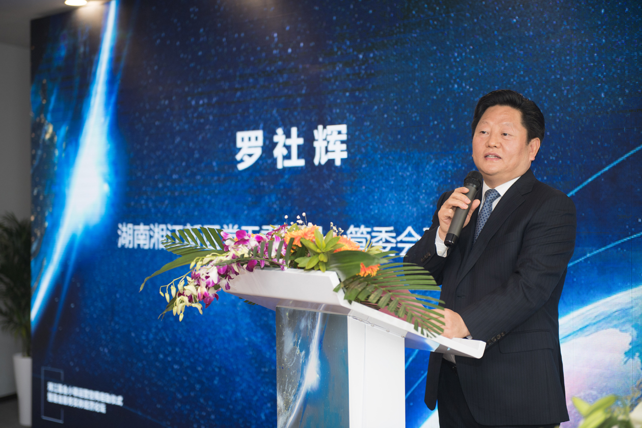 湘江基金小镇运营空间今日在楷林国际正式启动