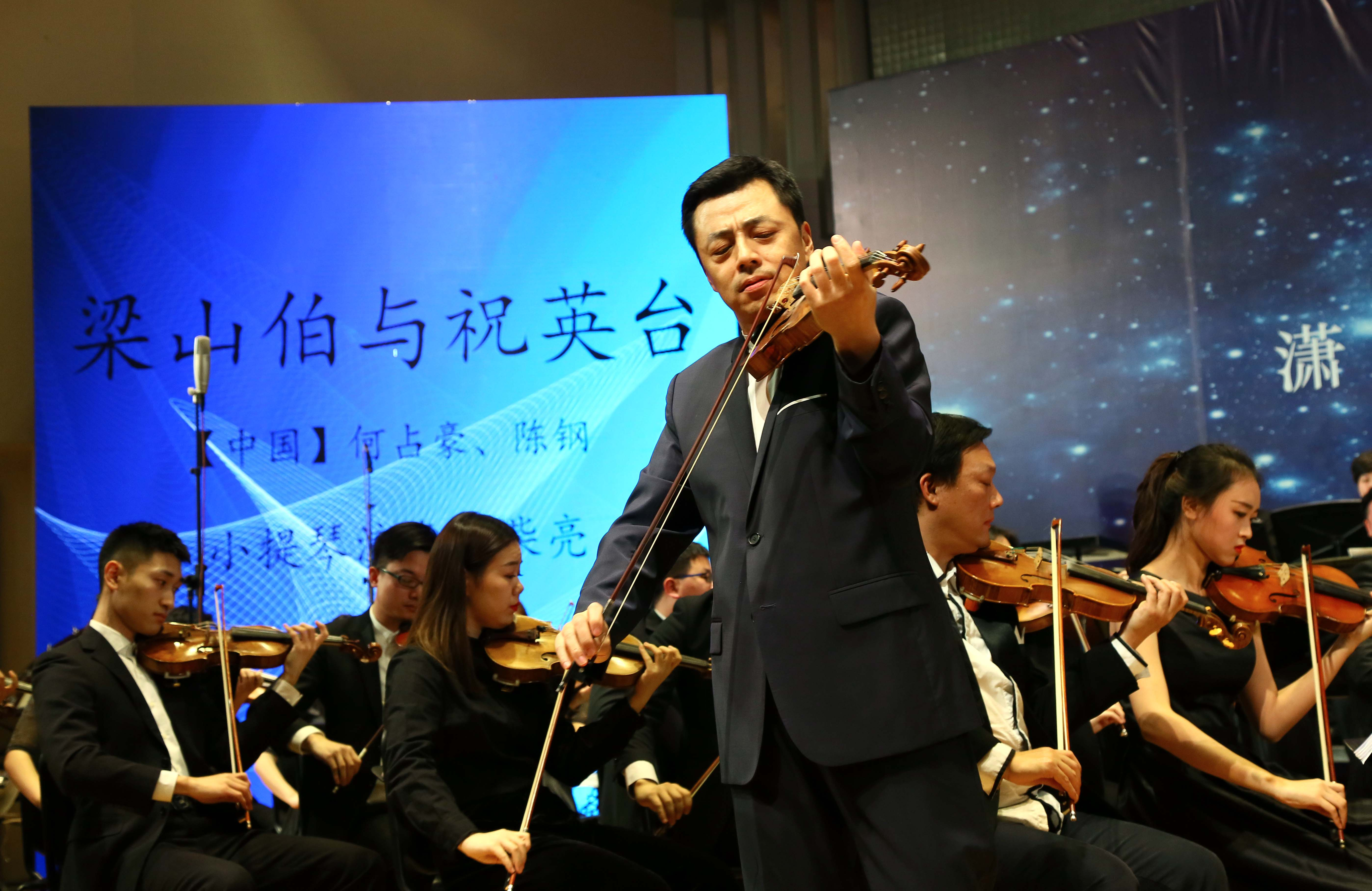 楷林之夜2018新年音乐盛典奏响星城