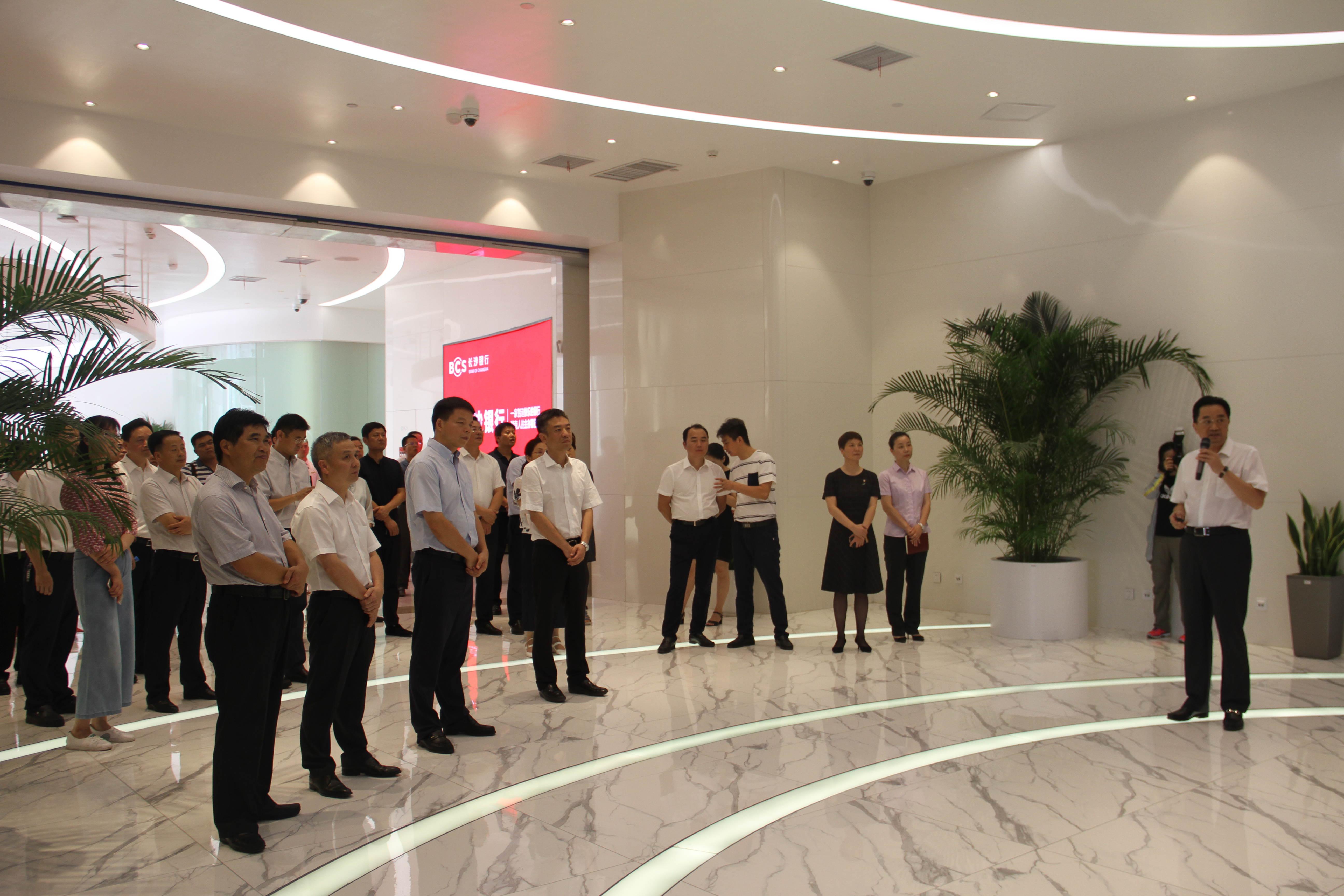 长沙岳麓区区委书记周志凯一行莅临楷林国际&长沙银行总部大楼调研